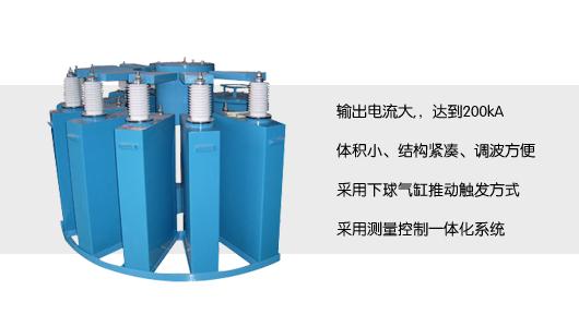 冲击电压/电流发生器